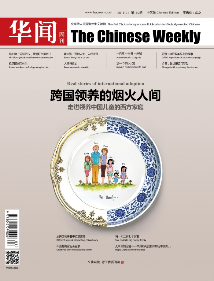Chinese weekly